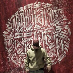 iamrushdog - Letters Meditation 2nd wall done. Interior mural calligraphy point work